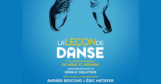 La Leçon de danse : du 14 septembre au 31 décembre 2017